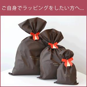 セルフラッピングキット 袋タイプ 母の日 父の日 誕生日 クリスマス プレゼント 結婚 出産 祝い 贈り物 ギフト 送料別|エル・ローズ オンラインショップ