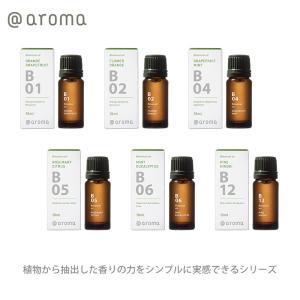 アットアロマ ボタニカルエアー エッセンシャルオイル 10ml Botanical air 精油 自...