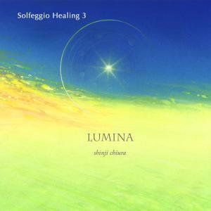 LUMINA ルミナ ソルフェジオ ヒーリング2 第1弾「エテルナ」、第2弾「ビーナス」に続く周波数...