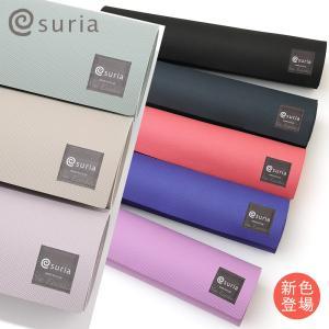 スリア ヨガマット HDエコマット+プラス 6mm suria ヨガ ピラティス ストレッチ ダイエット 健康 器具 エクササイズ トレーニング 送料無料|style-depot