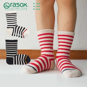ラソックス TKコットンボーダー rasox 靴下 ソックス キッズ 幼児 子供用 メール便送料無料|style-depot