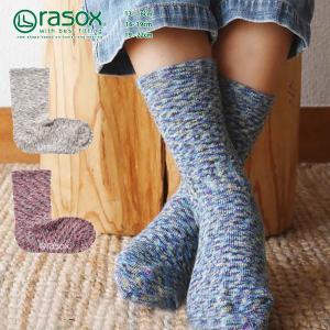 ラソックス TKスプラッシュコットン rasox 靴下 ソックス キッズ 幼児 子供用 メール便送料無料|style-depot