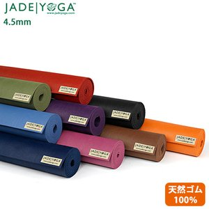 ジェイド ヨガマット ハーモニーマット 4.5mm JADE 天然ゴム ヨガ ピラティス ストレッチ ダイエット 健康 器具 エクササイズ トレーニング 送料無料|style-depot