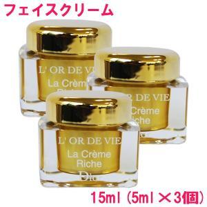 ディオール Dior クリーム オー ド ヴィラ クレーム リッシュ 15ml(5ml×3個) L'Or de Vie La Creme Rich 10000908|style-nara