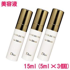 ディオール Dior 美容液 オー ド ヴィ ル セラム 15ml(5ml×3個) L'Or de Vie La Serum 10001093|style-nara