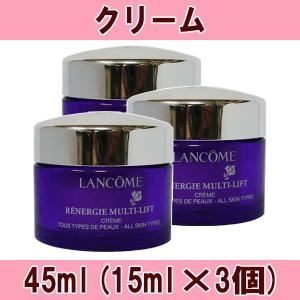 ランコム LANCOME クリーム レネルジー M クリーム G 45ml [容量] 45ml(15...