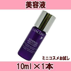 ランコム LANCOME 美容液 レネルジー RP 10ml RENERGIE MULTI-LIFT REVIVA-PLASMA 10002618|style-nara
