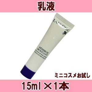 ランコム LANCOME 乳液 レネルジー M エマルジョン 15ml RENERGIE MULTI-LIFT EMULSION 10002619|style-nara
