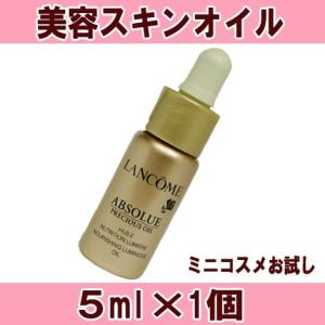 ランコム LANCOME 美容液 アプソリュ プレシャス オイル 5ml ABSOLUE PRECIOUS OIL Nourishing Luminous Oil 10002624|style-nara