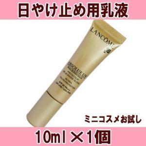 ランコム LANCOME 日焼け止め アプソリュ プレシャスセル UV SPF50 PA+++ 10ml ABSOLUE Precious Cells UV 10002625|style-nara