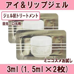 シスレー Sisley アイクリーム 目もと 目元 口もと 口元 アイバーム 3ml(1.5ml×2枚) Sisley Eye and Lip Contour Balm with Botanical Extracts|style-nara