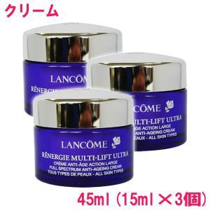 ランコム LANCOME クリーム レネルジー M FS クリーム 45ml [容量] 45ml (...