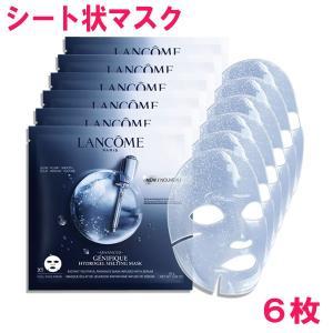 ジェニフィック アドバンスト ハイドロジェル メルティングマスク 6枚 [容量] 28g×6枚  肌...