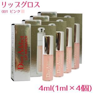 ディオール Dior リップグロス アディクト リップ マキシマイザー #001 4ml(1ml×4個) LIP MAXIMIZER D0002|style-nara