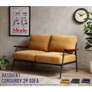 送料無料 Basquiat corduroy 2人掛けコーデュロイソファ style-on-stage