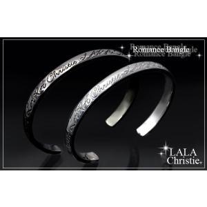送料無料 LARA Christie ララクリスティー ロマンス ペアバングル PAIR Label 誕生日 記念日 プレゼント ギフト 贈り物|style-on-stage