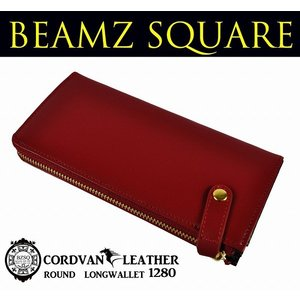 送料無料 BEAMZSQUARE ビームズスクエア 馬革コードバンL字ZIPロングウォレット ワインレッド|style-on-stage