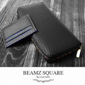 送料無料 BEAMZSQUARE ビームズスクエア カーボンレザー ラウンドファスナー大容量長財布|style-on-stage