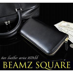 送料無料 BEAMZSQUARE ビームズスクエア ヌメ革 ラウンドファスナー長財布(スリムスタイルver.)ブラック|style-on-stage