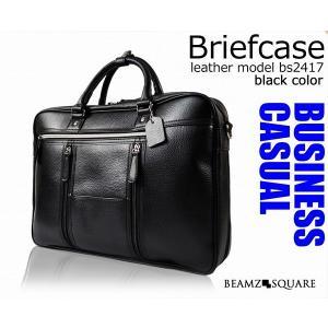 送料無料 ビジネスバッグ スタイリッシュな本格派ビジネスバッグ BEAMZSQUARE ビームズスクエア 牛床革製 メンズ ブラック|style-on-stage