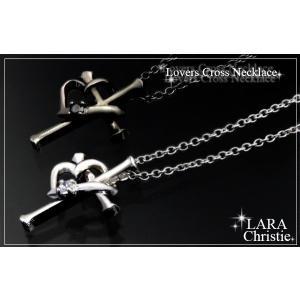 宇垣 美里 着用モデル LARA Christie ララクリスティー ラヴァーズクロス ペアネックレス(2本セット)《誕生日プレゼント・2人の記念日・ギフト・贈り物に》|style-on-stage