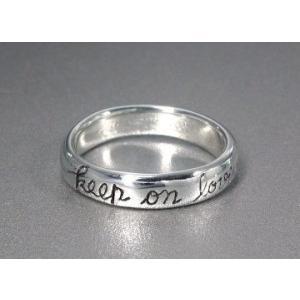 送料無料 シルバーアクセサリー 純銀 シルバー925 リング 指輪 メッセージ keep on loving 誕生日 プレゼント ギフト 贈り物 ギフトBOX付|style-on-stage