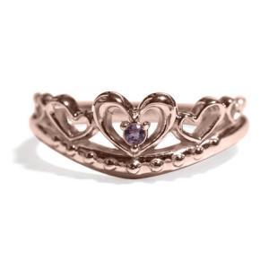 2月の誕生石 アメジスト シルバーアクセサリー 純銀 シルバー925 リング 指輪 ティアラ レディース 誕生日プレゼント クリスマスプレゼント ギフト 贈り物|style-on-stage