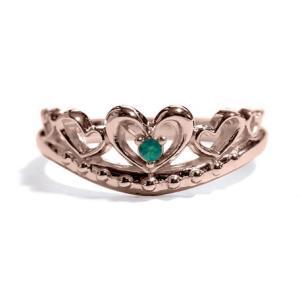 5月の誕生石 エメラルド シルバーアクセサリー 純銀 シルバー925 リング 指輪 ティアラ レディース 誕生日プレゼント クリスマスプレゼント ギフト 贈り物|style-on-stage