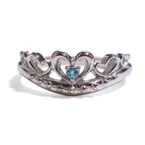 11月の誕生石 ブルートパーズ シルバーアクセサリー 純銀 シルバー925 リング 指輪 ティアラ レディース 誕生日プレゼント クリスマスプレゼント ギフト 贈り物|style-on-stage