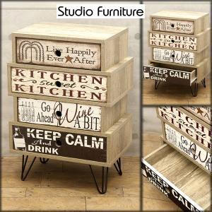 Studio Furniture 組立家具 スタジオファニチャー 4段キャビネット style-on-stage