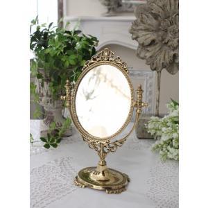 スタイルロココ イタリアから届く真鍮製の卓上ミラー(ゴールド) 卓上 鏡 アンティーク風 イタリア製 輸入雑貨 ヨーロピアン ロココ調
