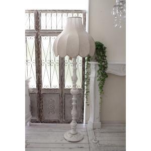 アンティークスタイルの大型フロアランプ 【Blanc Mariclo ブランマリクロ】 フロアスタンド 床置き 照明 ランプ け シャビーシック アンティーク風 アン|style-rococo