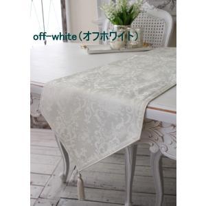 ダマスクローズ 撥水テーブルランナー 30×180cm (オフホワイト・ローズ・グリーン・ライトブラウン) テーブルセンター はっ水 ダマスク柄 薔薇 テ|style-rococo|05