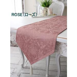 ダマスクローズ 撥水テーブルランナー 30×180cm (オフホワイト・ローズ・グリーン・ライトブラウン) テーブルセンター はっ水 ダマスク柄 薔薇 テ|style-rococo|06