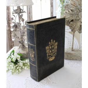 アンティークスタイルのブック型ボックス(Lサイズ) 小物入れ オブジェ フレンチカントリー アンティーク 雑貨 輸入雑貨 antique shabby chic|style-rococo
