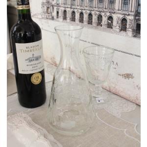 スタイルロココ 【La Rochere】 フランス ラロシェール社製 エレガントに輝くデカンタ750cc ヴェルサイユ 水差し デキャンタ ワイン ピッチャー ガラス食器