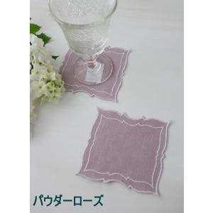 撥水リネン・コースター/レクト (ナチュラル、パウダーローズ、ホワイト、グレー) イタリア製 布製 敷物 はっ水 テーブルコーディネート お洒落 モダ|style-rococo|04