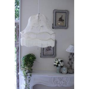 フランスレースの美しいランプシェード(オフホワイトM) 天井照明 布シェード ハンギングランプ アンティーク お洒落 フレンチカントリー シャビーシック|style-rococo