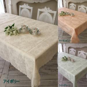 ☆大人気☆ シャインローズ 撥水 テーブルクロス 135×240 薔薇 はっ水 レターパックOK ジャガード|style-rococo