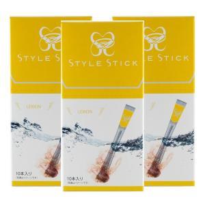 スタイルスティック10本入 レモンティー 3箱セット 紅茶 送料無料|style-stick