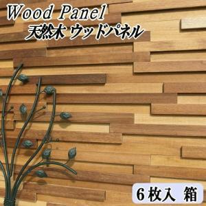 ウッドタイル 3d ウッドパネル 壁 壁用 チェリーナチュラル 6枚セット 販売 約150×600×...