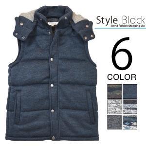 ベスト 中綿 フード 裏起毛 杢柄 ビーコン カモフラージュ 迷彩 メンズ トップス|styleblock
