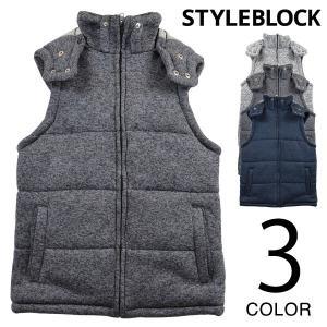 ベスト 中綿 フードベスト 裏起毛 ミックスカラー 無地 シンプル アウター メンズ トップス|styleblock