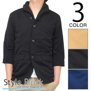 ジャケット テーラードジャケット メンズ イタリアンカラー 7分袖 七分袖 鹿の子 アウター カジュアルジャケット ベージュ ブラック ネイビー|styleblock
