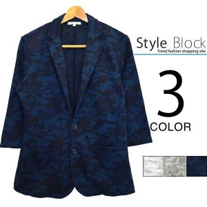 ジャケット テーラードジャケット メンズ 7分袖 七分袖 カモフラージュ 迷彩 ジャガード アウター カジュアルジャケット|styleblock