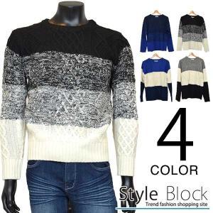 ニット セーター クルーネック メンズ フィッシャーマン 切り替え 杢柄 ミックス トップス|styleblock