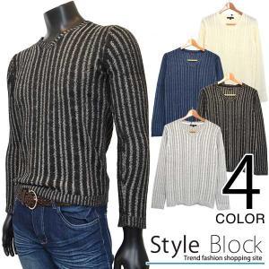 ニット セーター Vネック メンズ ケーブル トップス|styleblock