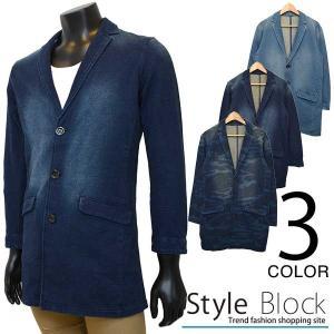 チェスターコート デニムコート アウター ジャケット ビジネスコート メンズ|styleblock