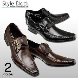 ビジネスシューズ|styleblock