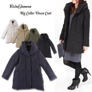 ダウン 中綿 コート ロング マキシ 丈 ビッグカラー ボリュームカラー ビッグシルエット オーバーサイズ コクーンコート 基本 注目 旬 人気